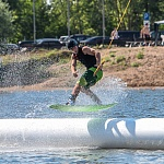 Magnetic wake park